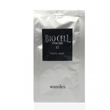 Маска для лица Biocell Face Mask
