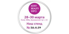 Конгресс индустрии красоты - Estet Beauty EXPO 2018